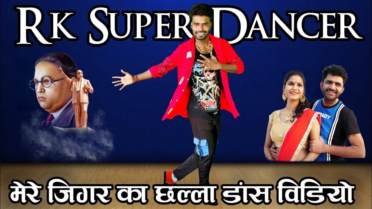 Razzi Bolza Song New Dance Video // Mere Jigar Ka Challa Tu Meri Jaan Re Full Song Dance Video 2021