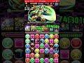 Puzzle & Dragons - 超極限マシンラッシュ!