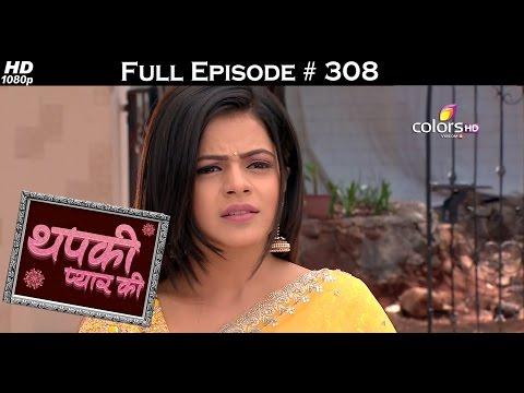 Thapki Pyar Ki - 4th May 2016 - थपकी प्यार की - Full Episode (HD)