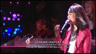 Rita演唱2014南瀛國際民俗藝術節開閉幕主題曲