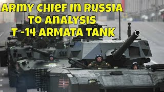 T 14 Armata : Indian Army is looking to procure 1,770 multipurpose future ready combat vehicles
