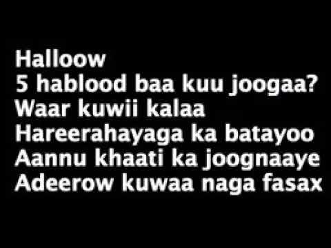 Aun Xasan Diiriye & Shankaroon Axmed Heesta Ha isku kay qorin With Lyrics   YouTube