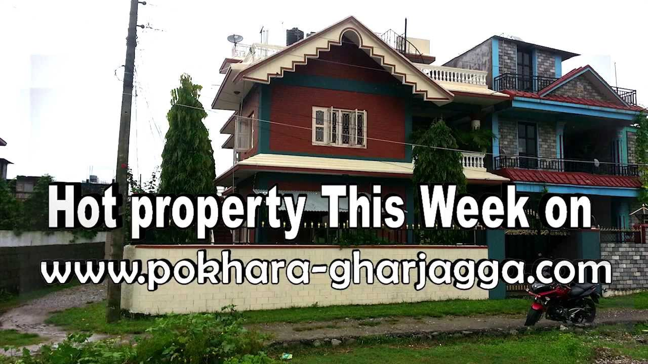 House For Sale In Pokhara Real Estate Pokhara Youtube