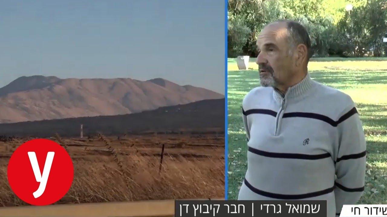ארבע רקטות שוגרו מסוריה לישראל: ראיון עם חבר קיבוץ דן