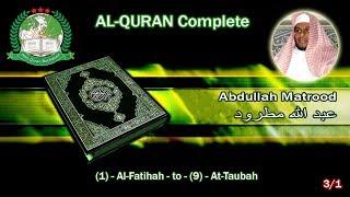 Holy Quran Complete - Abdullah Matrood 3/1 عبد الله مطرود