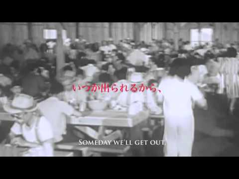 Fort Minor  Kenji  日本語 和訳