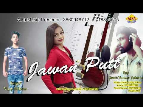 New Punjabi 2018 Dj song Jawan Putt by Vijay Billona