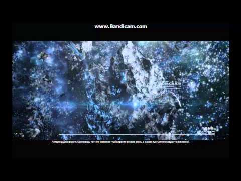 Прохождение Alien Rage - Уровень 12: Штурм