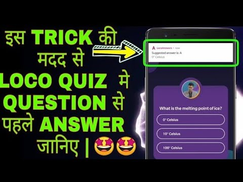 YOUR LOCO ANSWER APP IS HERE 🤩