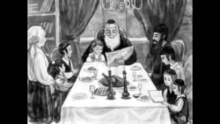 Урок иврита по грамматике#1 для общины Хафец Хаим