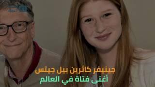 مصر العربية | نايل نصار .. مصري يخطف قلب ابنته بيل جيتس