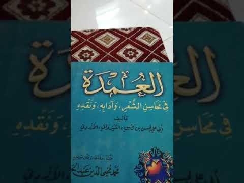 كتاب deep work مترجم pdf