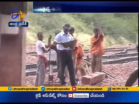 Class 10 minimum qualification for Level 1 posts | Railways