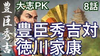 信長の野望 大志 PK パワーアップキットのゲーム実況プレイ動画。難易度...