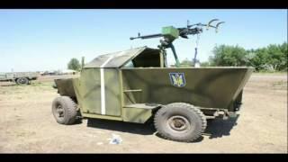 Новейшее супер секретное оружие Украины способно уничтожить любого врага
