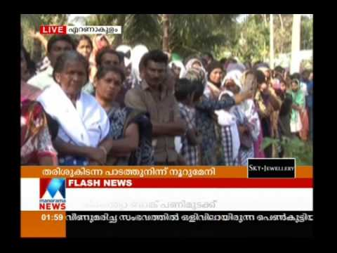 Co operative bank lead farming in Aluva  | Manorama News