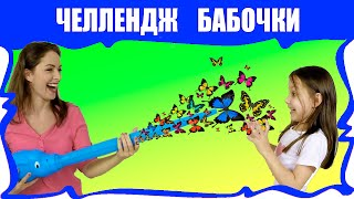 ЧЕЛЛЕНДЖ Плюющийся Слон Игрушка для Девочек  Elefun Game Hasbro /// Вики Шоу