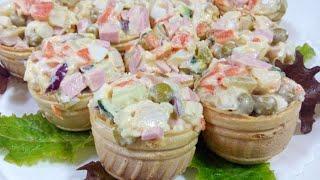 Очень вкусный салат оливье с колбасой и мясом в тарталетках / Рецепт салата оливье по-новому
