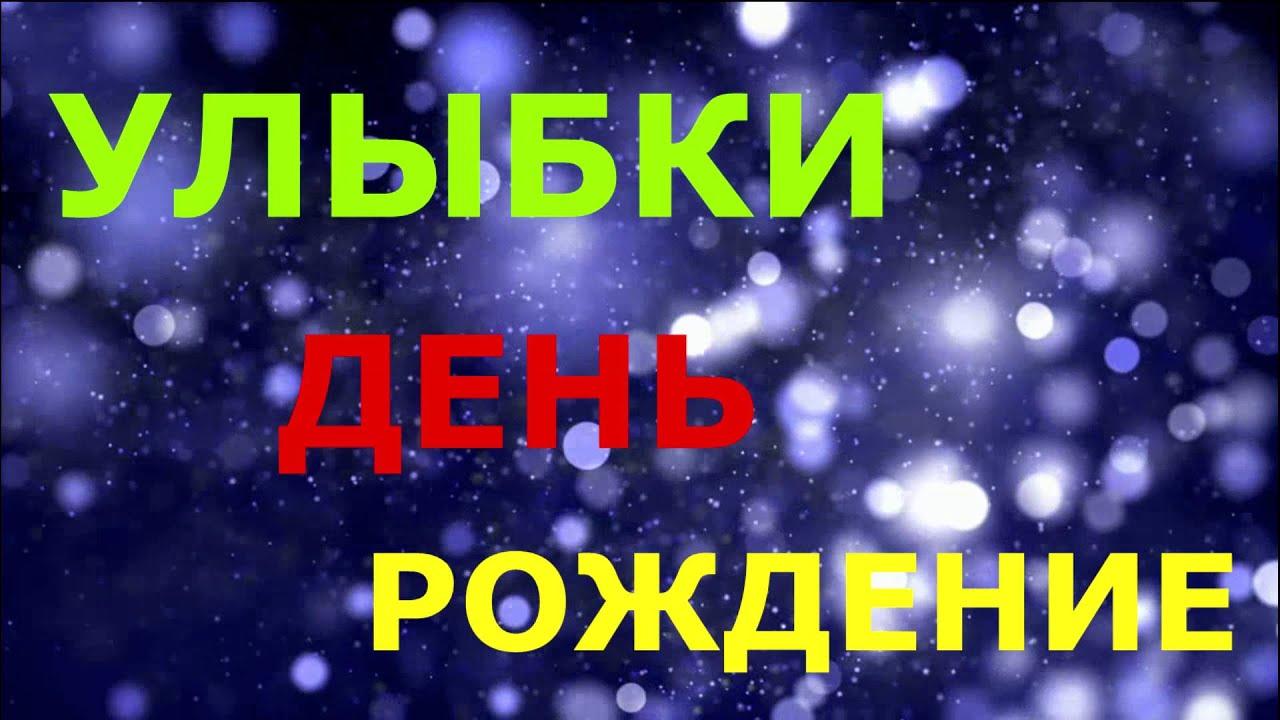 Армянские поздравления с днем рождения женщине на армянском языке фото 538