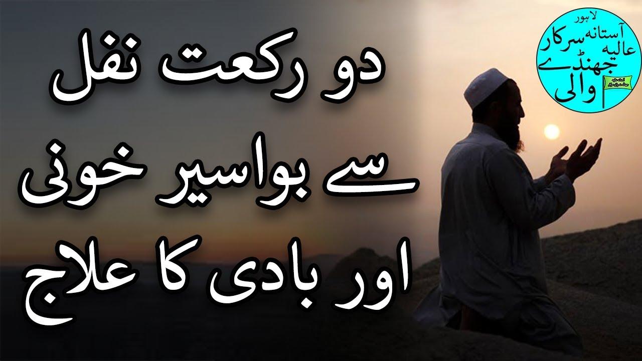 legjobb tippek az urdu fogyáshoz