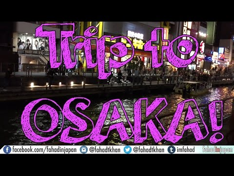 Osaka Trip! Osaka Station, Yakiniku, Ice Skating, Karaoke, and More!