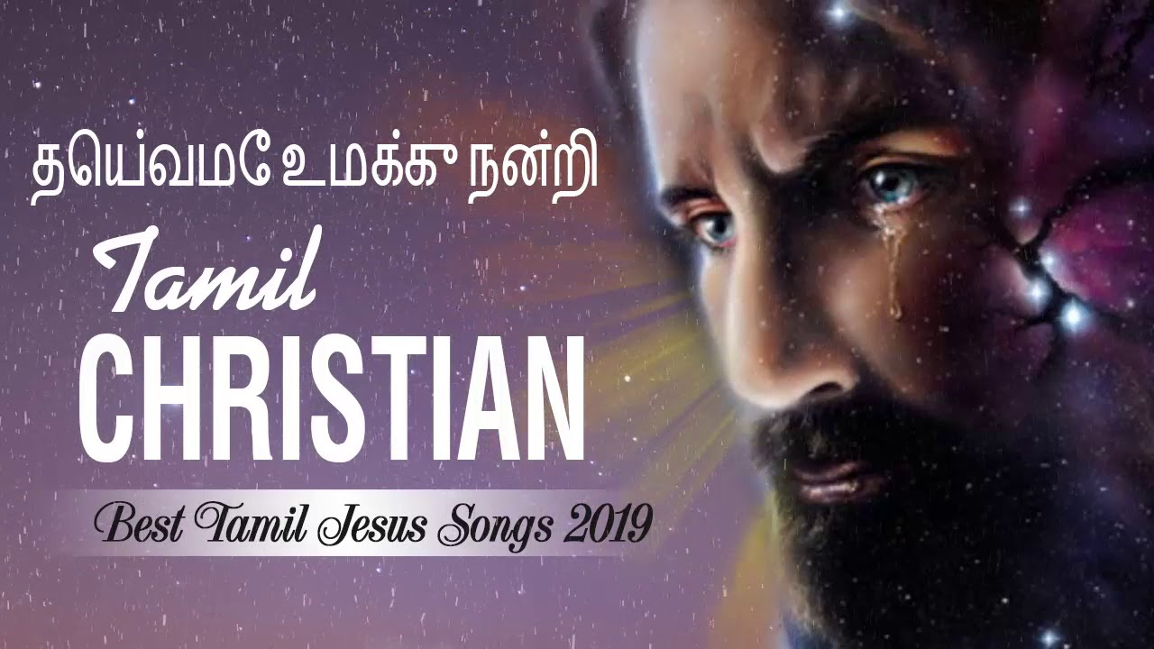 new tamil song 2019