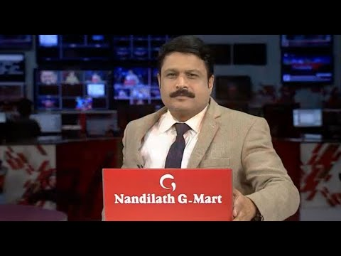 ലൈംഗികാരോപണത്തില് ഉലഞ്ഞ് സുപ്രിംകോടതി | NEWS NIGHT