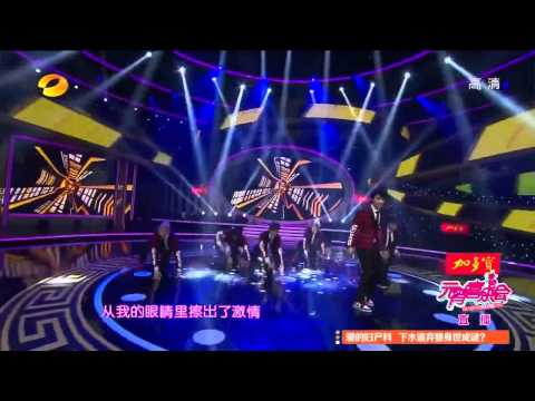 140214 Lantern Festival EXO - Growl ( Remix )