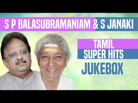 S P Balasubramaniam & S Janaki Tamil Super Hits Jukebox || Tamil Songs