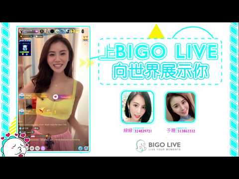 BIGO LIVE TaiWan - Go Live on BIGO LIVE and Show Your Talents Worldwide | EP 02
