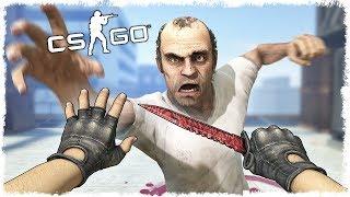 ЧТО СЛУЧИЛОСЬ С ДОМОМ ИЗ GTA 5 В CS:GO?!  (УГАР, ЭПИК В КСГО)