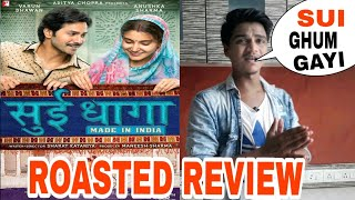 Sui Dhaaga public review by Suraj kumar | Roasted review |
