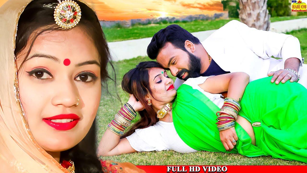 NEW ROMANTIC SONG 2021 - Bhari Jawani Teri | ये सॉन्ग पुरे राजस्थान में धूम मचा रहा #Rajasthani Song