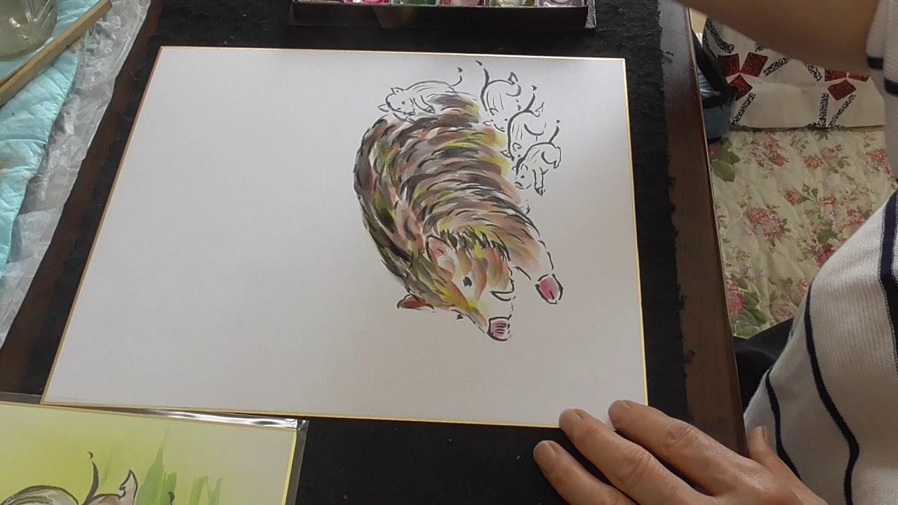 絵手紙入門 楽しく簡単に四季を描こう 干支 いのしし Youtube