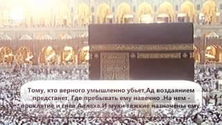 Что такое Ислам  убеди меня ماهو الاسلام ؟   HD(Что такое Ислам убеди меня ماهو الاسلام ؟ HD http://youtu.be/sz8YjonOIxs ▻Подписаться ..., 2015-06-02T10:02:01.000Z)