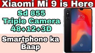 Xiaomi Mi 9 : Full Specifications, Price & Launch date in India