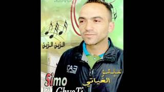 Video Simo el ghayati avec youssef el issaoui 2015 download MP3, 3GP, MP4, WEBM, AVI, FLV Oktober 2018