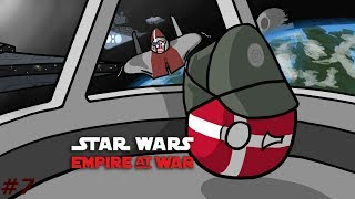 STAR WARS Empire at War MP in a nutshell #7(Gamey strats)