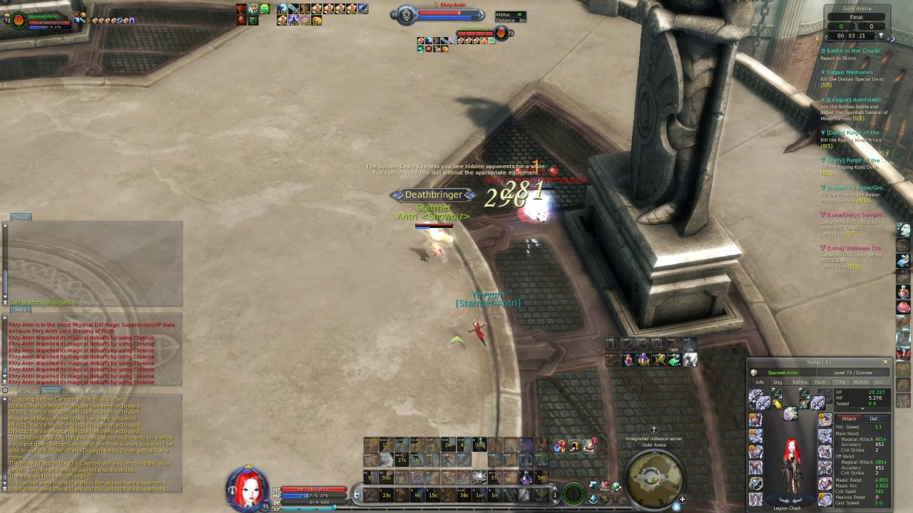 Elo/mmr system in Aion