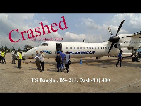 A journey by plane | Dhaka to Kathmandu | US Bangla |