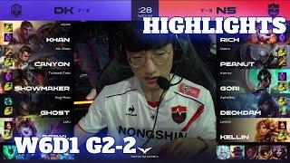 DK vs NS - Game 2 Highlights | Week 6 Day 1 LCK Summer 2021 | DAMWON Kia vs Nongshim RedForce G2