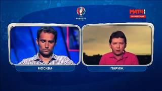 евро 2016 Черданцев заткнул болтуна Широкова после провала на Чемпионате Европы
