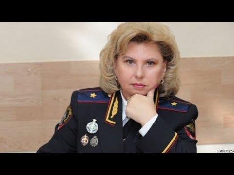 Уполномоченный по правам человека в России и украинский омбудсмен встретились в Москве / Новости
