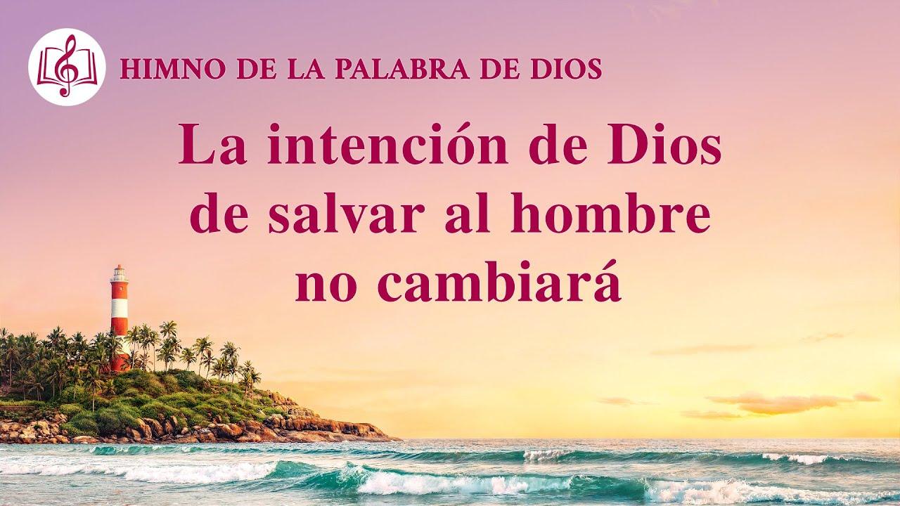 Canción cristiana | La intención de Dios de salvar al hombre no cambiará