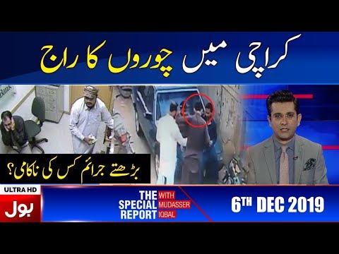 Mudasser Iqbal Latest Talk Shows and Vlogs Videos