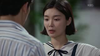 김하경, 기태영에게 기습키스!♥[세상에서 제일 예쁜 내 딸 , Mother Of Mine].20190713