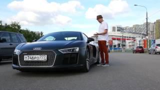 GRAND тест. Вып. 58. Audi R8(История этого автомобиля началась в 2004 году, в голливудском блокбастере. Немецким инженерам так понравился..., 2016-11-20T04:32:00.000Z)