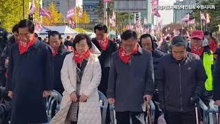 한국지체장애인협회, 장애인 생존권 확보 투쟁 결의대회