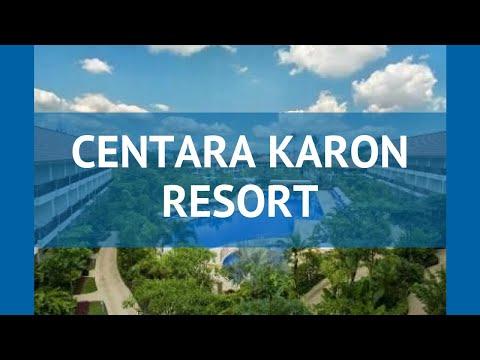CENTARA KARON RESORT 4* Таиланд Пхукет обзор – отель ЦЕНТАРА КАРОН РЕЗОРТ 4* Пхукет видео обзор