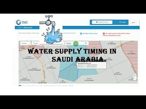 How to Check National Water Supply Schedule Timing in Riyadh Saudi Arabia |Hindi & Urdu|